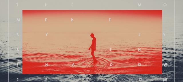 岳靖川专辑原创主打歌《瞬间》全网上线