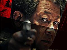 电影《最长一枪》发布预告片