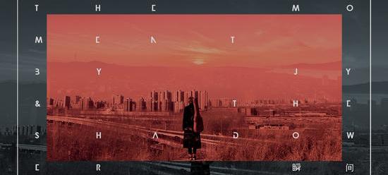 岳靖川原创全新单曲《瞬间》今日上线