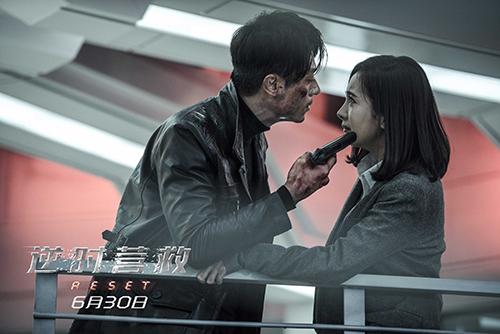 电影《逆时营救》曝最新预告片剧照