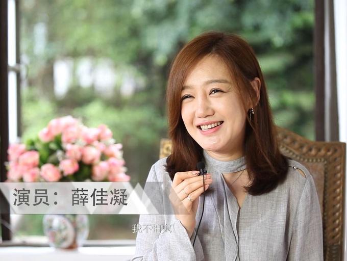 3D惊悚电影《借眼》发布薛佳凝个人特辑