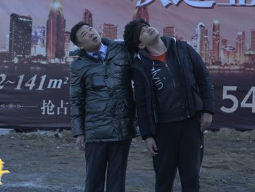 电影《黄粱一梦》曝首版预告 面临歪楼考验