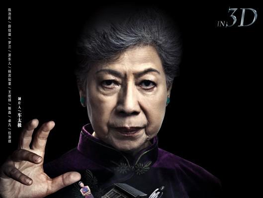 电影《借眼》罗兰最后一次饰演经典鬼婆角色