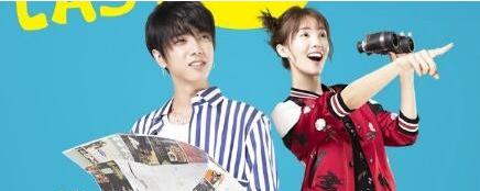 江苏卫视《旅行的花样》6月3日正式开播