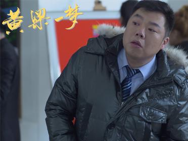 电影《黄粱一梦》曝光执念版预告片