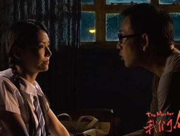 电影《我们停战吧》曝光终极预告片