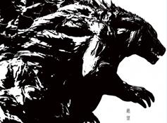 在去年于日本引发了热议的电影《新哥斯拉》后,由虚渊玄担任剧本,静野孔文和濑下宽之担任导演制作的动画电影《哥斯拉 怪兽行星》也公开了新宣传图。