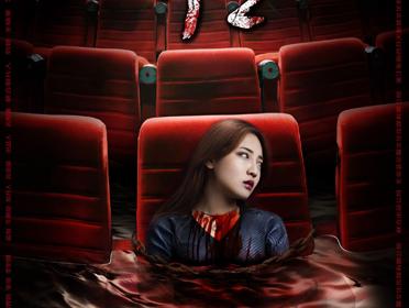 《恐怖电影院2》 改档10月27日上映