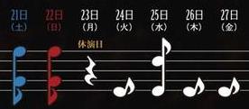 手游改编音乐剧《SHOW BY ROCK!!》视觉图公开