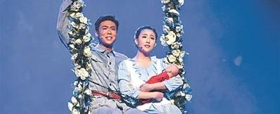 音乐剧《凤凰浴火》登陆中国剧院