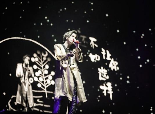 薛之谦我好像在哪见过你巡回演唱会登陆北京