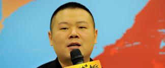 岳云鹏新片《鼠胆英雄》将于9月开机