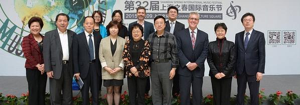 第34届上海之春国际音乐节音乐剧发展论坛举行
