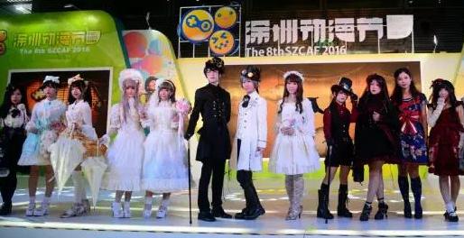 第九届深圳动漫节将于7月20日开幕