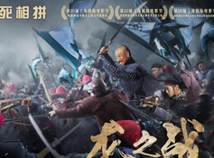 """电影《龙之战》曝光""""气势版""""海报"""