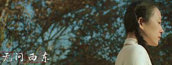 电影《无问东西》发布预告人物剧照