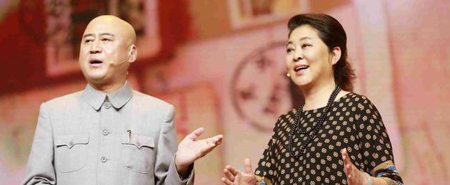 《笑声传奇》倪萍回归综艺舞台助阵好友方清平