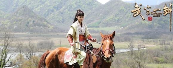 梁羽生作品改编电视剧《武当一剑》杀青