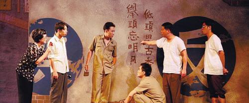 话剧《宝岛一村》上海举办创作回顾座谈会