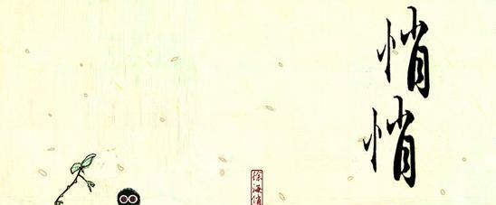 徐海俏全新单曲《悄悄》今日全网发布