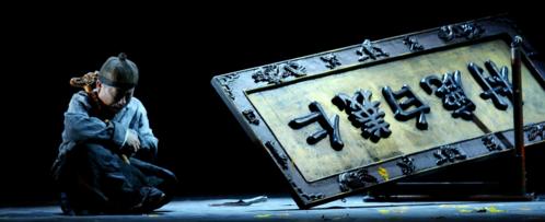 话剧《白鹿原》将在成都锦城艺术宫上演