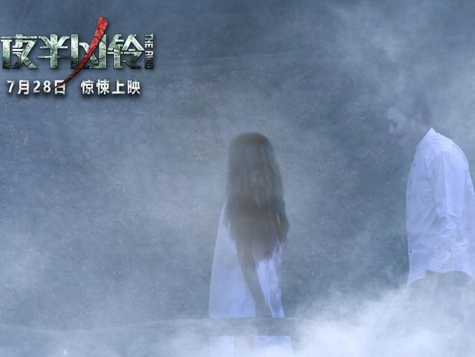 年度恐怖片《夜半凶铃》7月28日上映