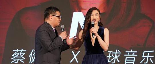 蔡健雅现身北京宣布正式加盟环球音乐