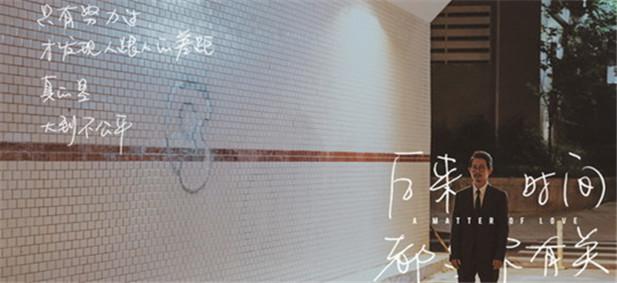 张皓宸首导音乐微电影《后来时间都与你有关》上线