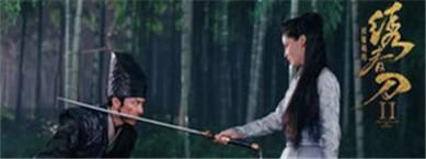 电影《绣春刀·修罗战场》累计票房1.34亿