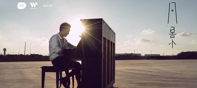 梁晓雪纯音乐创作专辑《耳边风景》即将上线