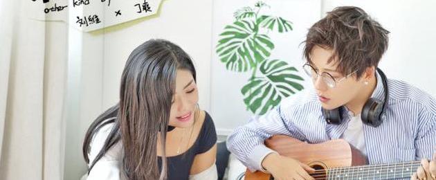 刘维携手丁爽推出新单曲《不一样的知己》