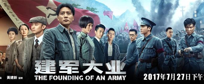 电影《建军大业》54位主演9大看点获赞华语最优战争电影