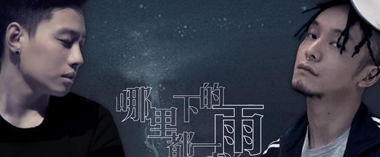 袁野全新单曲《哪里下的雨都一样》正式发布