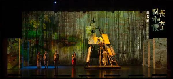 舞台剧《月亮与六便士》9月9日登陆北京