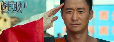 电影《战狼2》50小时破6亿