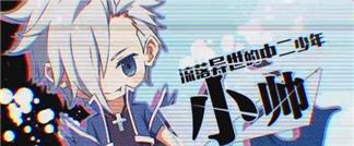 手游改编动画《酷跑英雄》9月2日开播