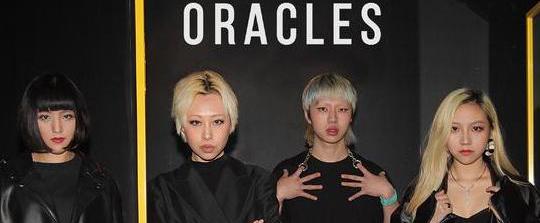 女子乐队Hang on the box发表新专辑《Oracles》