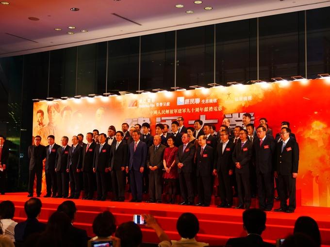 三任香港特首出席《建军大业》香港首映礼