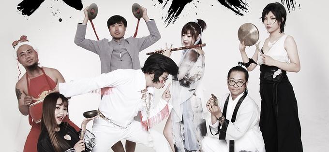 南无乐队《才高八斗》全国巡演正式开票