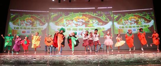 儿童音乐剧《木奇灵我们来了--我爱吃蔬菜》上演