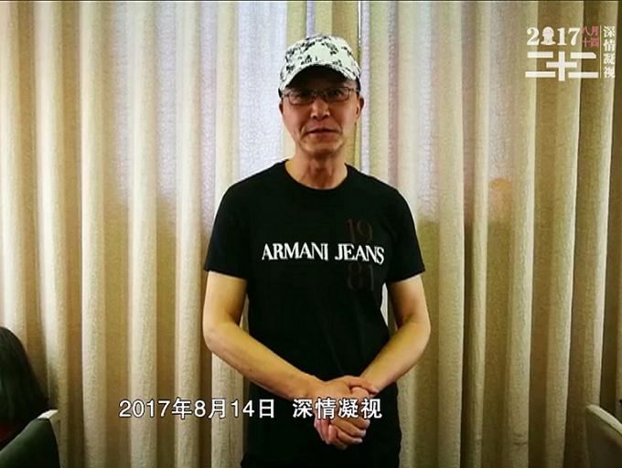 吴刚力荐纪录电影《二十二》8月14日上映