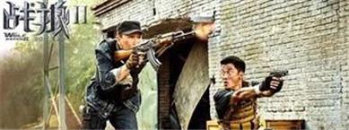 电影《战狼2》票房6天15亿破纪录