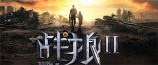电影《战狼2》 再创华语电影票房纪录