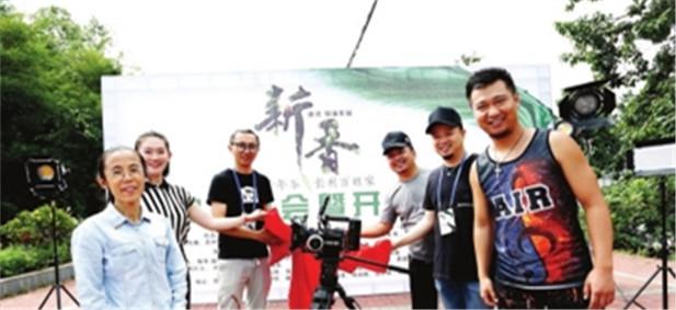 微电影《新香》8月6日花溪正式开机
