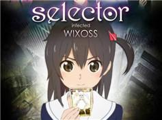 日本动画公司J.C.STAFF等三大阵营共同筹备的跨多媒体大型企划《WIXOSS》再出新动画《Lostorage conflated WIXOSS》。