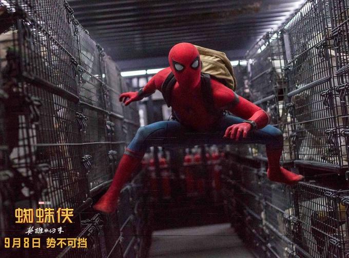 《蜘蛛侠:英雄归来》将于9月8日内地上映