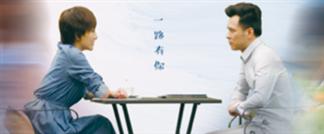 电影《一路向爱》定档8月28日
