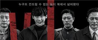 犯罪惊悚电影《V.I.P》8月24日