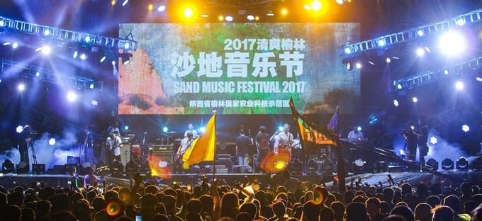 郑钧统帅西北音乐军团 沙地音乐节完美落幕