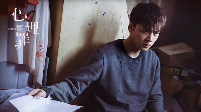 专访李易峰:为什么不能既有实力又是偶像?